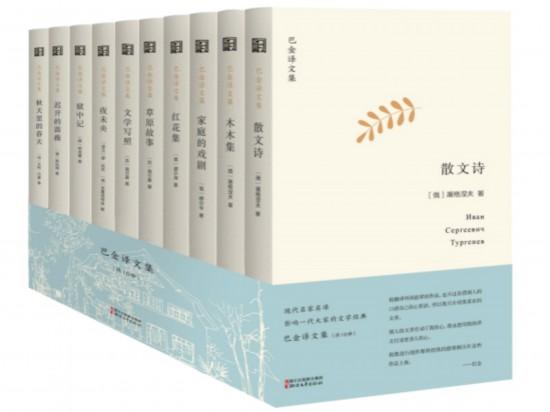 永利集团304手机版 1